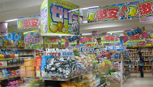 Guide-to-100-Yen-shopping-in-Japan