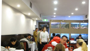 Eaton-Chinese-Restaurant,-Ashfield