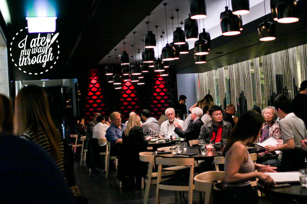 Sokyo restaurant dining space