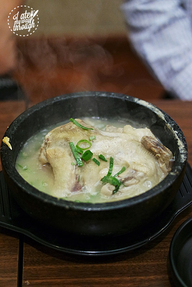 Ginseng Stuffed Chicken Soup, $22