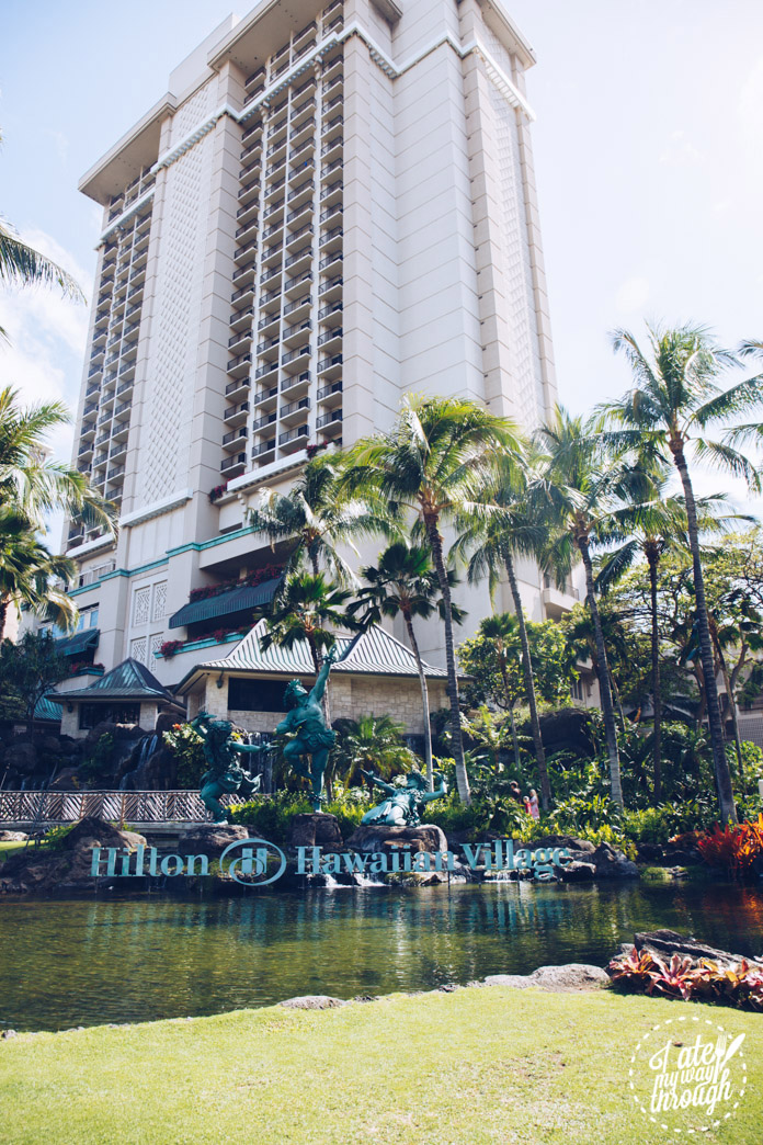 One of five towers at Hilton Hawaiian Village